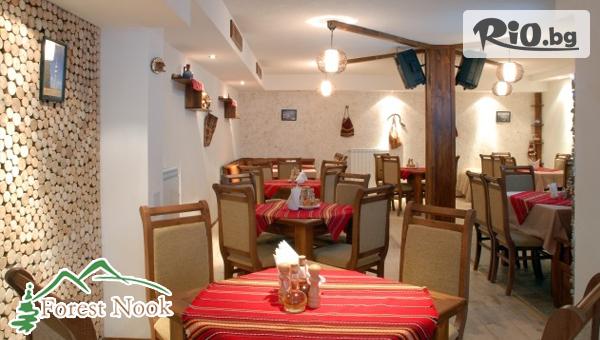 СПА почивка в Пампорово до края на Май! 2, 5 или 7 нощувки със закуски и вечери за ДВАМА + СПА, от Комплекс Forest Nook