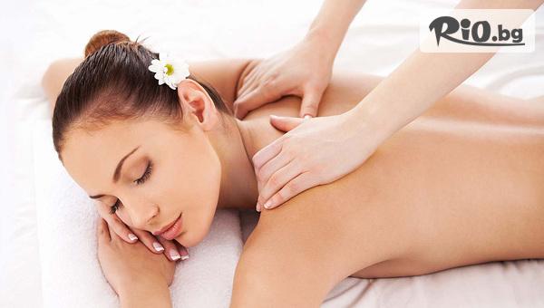 50-минутен Релаксиращ масаж на цяло тяло, от Масажно студио Кинези Плюс