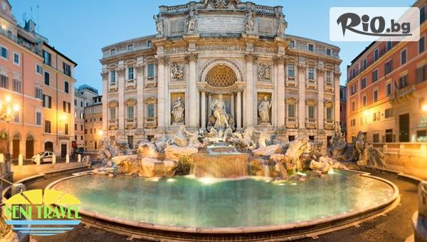 До Рим през Ноември #1