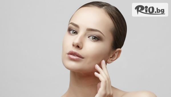 Изсветляваща терапия за лице