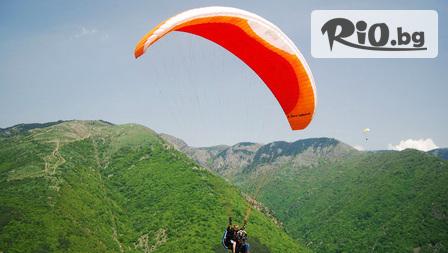 Тандемен полет с парапланер + височинен полет с акробатика (по желание на клиента) + видео и снимки, от Sky Xtrem