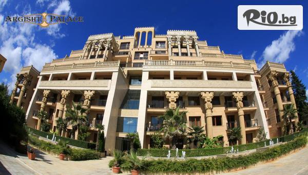 Зл.пясъци, ARGISHT PALACE 4* #1