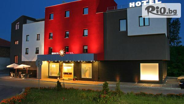 Сандански, Хотел Финикс 3* #1