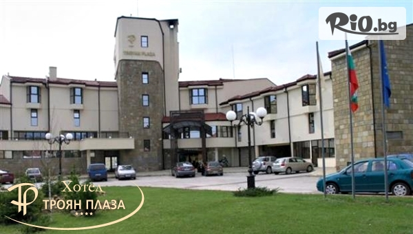 Хотел Троян Плаза 4* #1