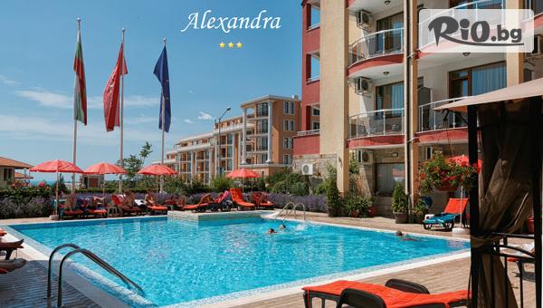 Св. Влас, Хотел Александра 3* #1
