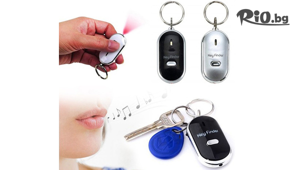 Ключодържател с аларма Key Finder #1
