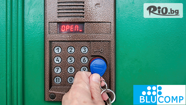 Система за контрол на достъпа - електронна брава, програмиране на чипове за отварянето й, монтиране на централата и приемника на подходящо място + 10 броя чипове за достъп, от Blucomp.eu