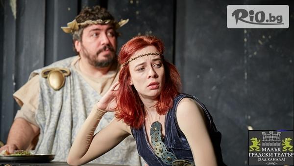 Театър Зад канала - thumb 1