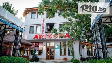 Изгодна почивка в Павел баня през лятото! Нощувка със закуска, обяд и вечеря /по избор/ + СПА пакет, от Хотел Аризона