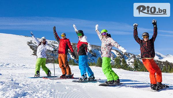 Наем на ски или сноуборд #1