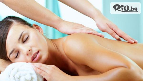 Релаксиращ масаж на гръб, шиен дял, поясно-кръстен дял, горни крайници, лице, шия и деколте + озаряваща маска за лице с 50% отстъпка, от Салон Mademoiselle Izabel