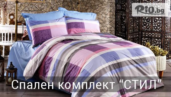 Шико-ТВ-98 ЕООД - thumb 10