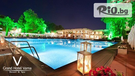 Гранд Хотел Варна 5*