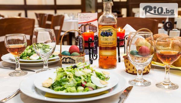 Гергьовден в Тетевенския Балкан! 2 или 3 нощувки със закуски и вечери, от Хотел Тетевен 3*