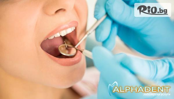 Клиника Алфадент - thumb 2