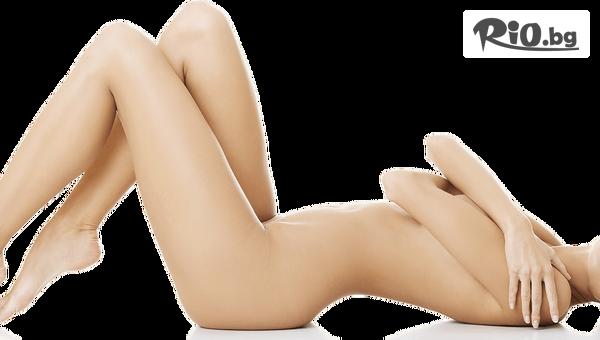 NS Beauty Center - thumb 3