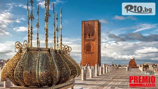 Мароко и Имперските градове #1