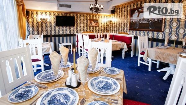 Ресторант Свети Никола - thumb 2