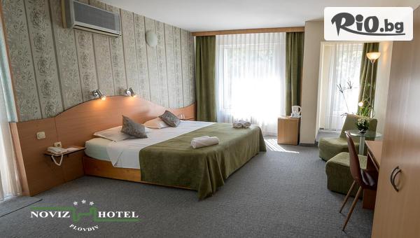 Хотел Новиз 3*, Пловдив #1