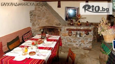 Балканджийска къща - thumb 4