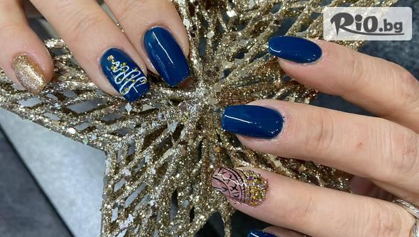 Салон за красота Dresscode - thumb 2