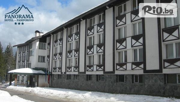 Хотел Панорама 3*, Пампорово #1