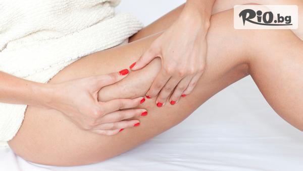 5 процедури ръчен антицелулитен масаж с гел за увиване от специални кафяви водорасли, от Козметично студио Gallen