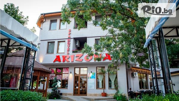 Почивка в Павел баня до края на Септември! 2 или 3 нощувки със закуски и вечери + СПА, от Хотел Аризона