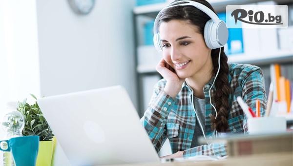 12-месечен интензивен онлайн курс по английски език - нивo по избор + безплатен сертификат, от Езиковия център Language Academy