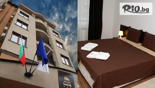 София, Хотел Централ 3* #1