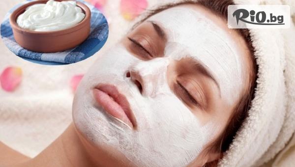 Терапия на лице