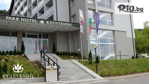 Парк Хотел Кюстендил #1