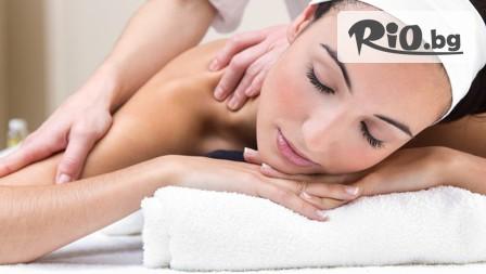 Лечебен масаж с магнезиево олио на гръб, рамене и шия или цяло тяло + ароматерапия, от Салона за Красота