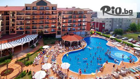 Хотел &СПА Диамант Резиденс 4* #1