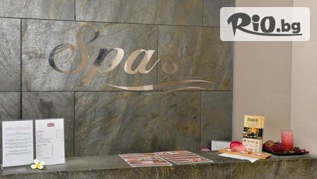 Изгодна СПА почивка в Златни Пясъци! Нощувка със закуска или закуска и вечеря + басейн и СПА пакет на цена от 24.90лв, в Хотел Арена Мар 4*