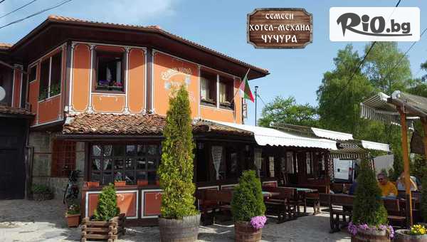 Семеен хотел-механа Чучура, Копривщица