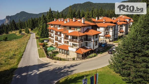 Mountain Lake Hotel & Apartments 3*