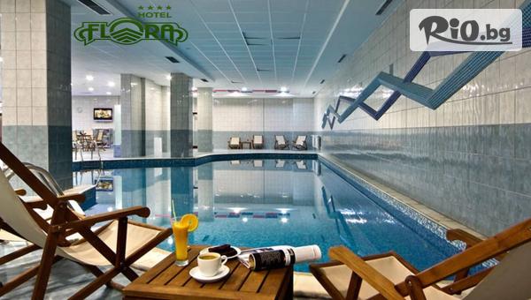 Почивка в Боровец през Ноември! Нощувка със закуска и вечеря + ползване на басейн, от Хотел Флора 4*