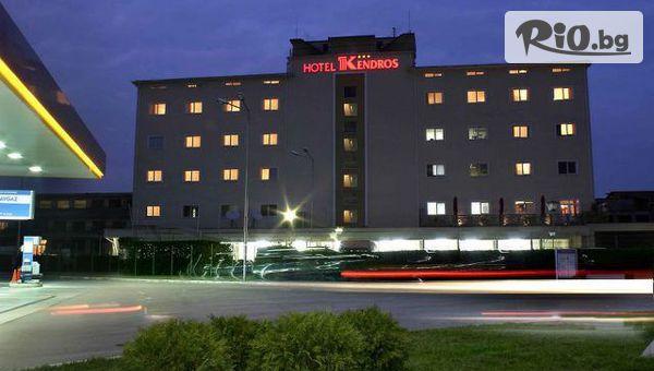 Пловдив, Хотел Кендрос 4* #1