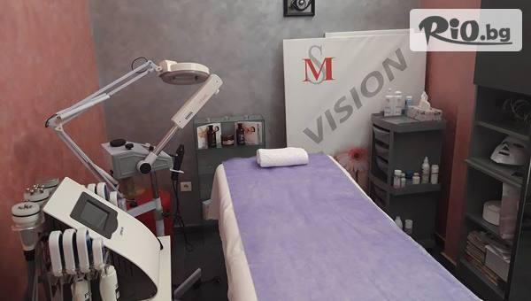 Студио за красота MS Vision - thumb 4