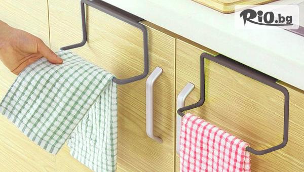 Закачалка за кърпи #1