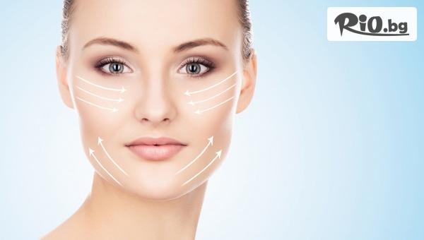 Безиглена мезотерапия на лице и околоочен контур + протеинова маска и подхранващ крем с 66% отстъпка, от Център Здраве и красота