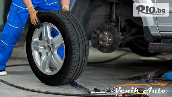 Смяна на 4 броя гуми 13 и 14 цола на лек автомобил - демонтаж, монтаж и баланс, от Автосервиз ВеникАуто