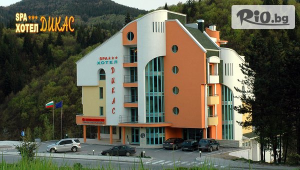 Смолян, Хотел Дикас 3* #1