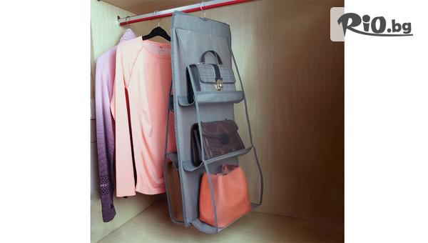 Висящ органайзер за съхранение на чанти #1