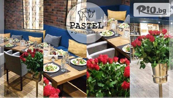 Наслади се на апетитна вечеря - Пепър стек с див ориз + салата Свежест, от Pastel Grill House