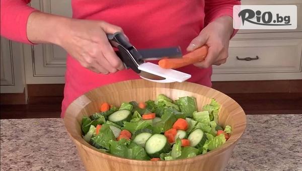 Кухненска ножица #1