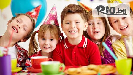 Детски рожден ден - 2 часа парти за до 15 деца с меню за малки и големи + анимация и подаръци, от Парти-Клуб Слънчо