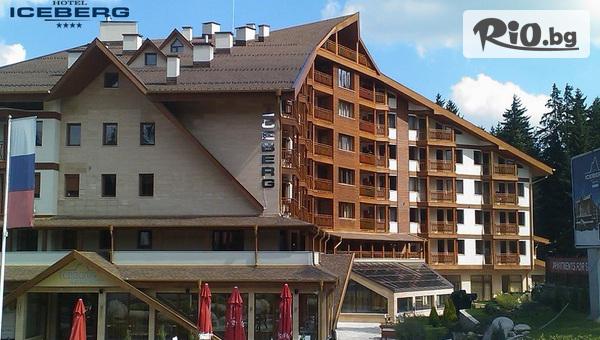 Хотел Айсберг 4*, Боровец #1