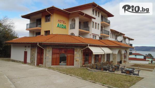 Семеен хотел Аида